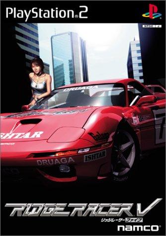 リッジレーサーV(RIDGE RACER V) ナムコ PlayStation2 新品