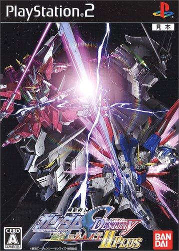 機動戦士ガンダムSEED DESTINY 連合vs.Z.A.F.T.II PLUS PlayStation2 新品