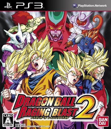 ドラゴンボール レイジングブラスト2 PlayStation 3 新品