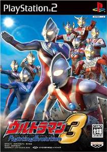 ウルトラマン Fighting Evolution3 PlayStation2 新品