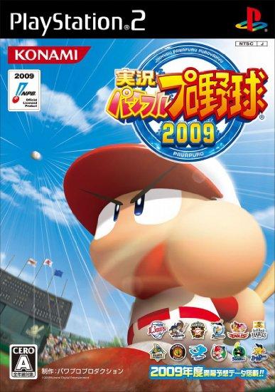 実況パワフルプロ野球 2009 PlayStation2 新品