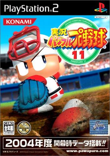 実況パワフルプロ野球11 PlayStation2 新品