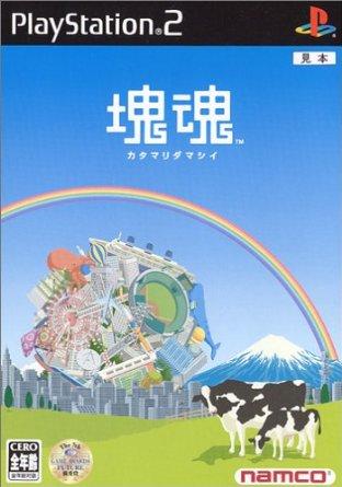 塊魂 ナムコ PlayStation2 新品