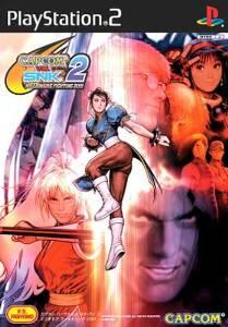 CAPCOM VS. SNK 2 MILLIONAIRE FIGHTING 2001 カプコン PlayStation2 新品