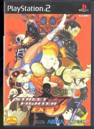 ストリートファイターEX3 カプコン PlayStation2 新品