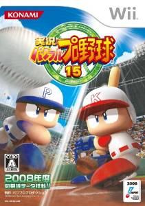 実況パワフルプロ野球15 コナミデジタルエンタテインメント Nintendo Wii 新品