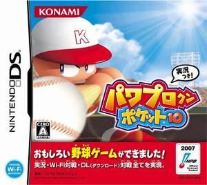 パワプロクンポケット10 コナミデジタルエンタテインメント Nintendo DS 新品