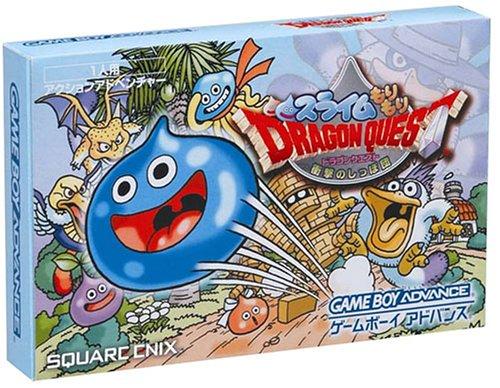 スライムもりもり ドラゴンクエスト 衝撃のしっぽ団 スクウェア・エニックス GAMEBOY ADVANCE 新品