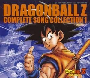 ドラゴンボールZ コンプリート・ソングコレクションI ~光の旅~ Soundtrack CD 新品