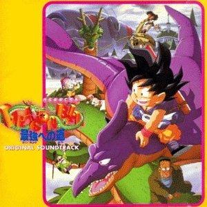 ドラゴンボール~最強への道~ アニメ・サントラ  CD 新品