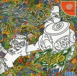 ジェットセットラジオ セガ Dreamcast 未使用