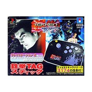 鉄拳TAGスティック ホリ PlayStation2 未使用