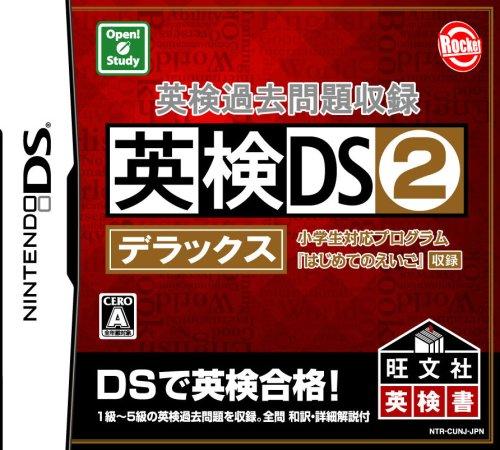 英検過去問題収録 英検DS2デラックス ロケットカンパニー Nintendo DS 新品