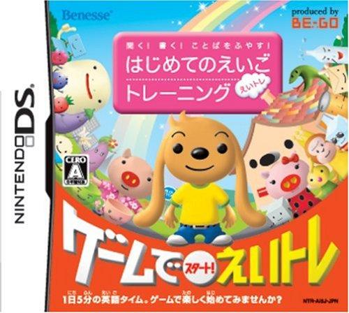 聞く!書く!ことばをふやす! はじめてのえいごトレーニング えいトレ ベネッセコーポレーション Nintendo DS 新品