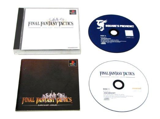 ファイナルファンタジータクティクス スクウェア PlayStation 未使用