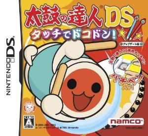 太鼓の達人DS タッチでドコドン!(太鼓の達人専用タッチペン「バチペン」同梱)(アップデート版)Nintendo DS 新品