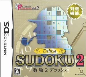パズルシリーズVOL.9 SUDOKU2 Deluxe ハドソン Nintendo DS 新品