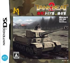 タンクビート2 激突! ドイツ軍VS.連合軍 Nintendo DS 新品
