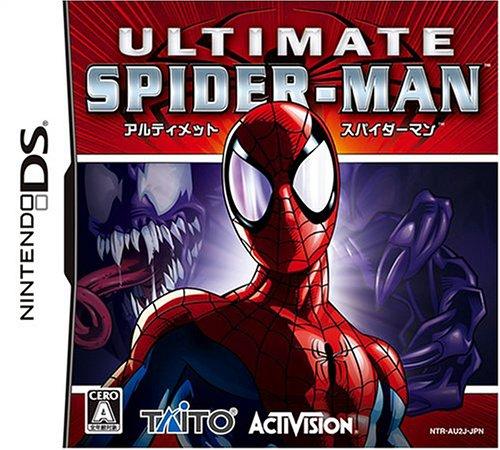 アルティメット スパイダーマン タイトー Nintendo DS 新品