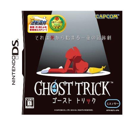 ゴースト トリック カプコン Nintendo DS 新品