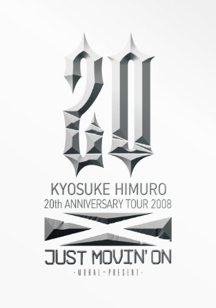 KYOSUKE HIMURO 20th ANNIVERSARY TOUR 2008 JUST MOVIN'ON-MORAL~PRESENT- [DVD] 氷室京介 新品