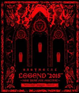 BABYMETAL - THE ONE - 限定Blu-ray『BABYMETAL LEGEND