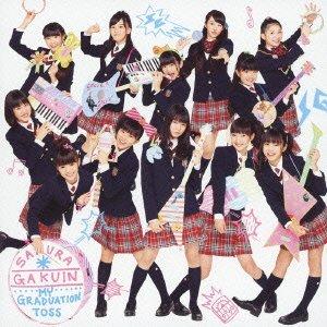 My Graduation Toss(初回限定盤A)(DVD付) CD  新品