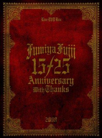 15/25 ANNIVERSARY WITH THANKS- LIVE DVD BOX 2008 藤井フミヤ 新品 マルチレンズクリーナー付き