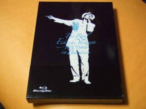 THE REAL(豪華版)/矢沢永吉 [Blu-ray]