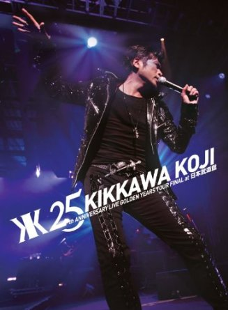 25th ANNIVERSARY LIVE GOLDEN YEARS TOUR FINAL at 日本武道館(初回限定盤)(USBメモリー付) [DVD] 吉川晃司(中古)マルチレンズクリーナー付き