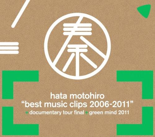 BEST MUSIC CLIPS 2006-2011+DOCUMENTARY TOUR FINAL+GREEN MIND 2011(初回生産限定盤) [DVD] 秦 基博 新品