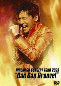 """HIROMI GO CONCERT TOUR 2009 """"DAN GAN GROOVE!"""" [DVD] 郷ひろみ 新品"""
