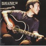 PLUG and PLAY '02 佐野元春 & The Hobo King Band [DVD] 新品