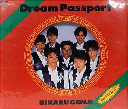 DREAM PASSPORT 光GENJI 新品