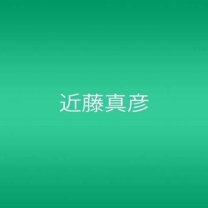 近藤真彦 LIVE 07.12.26-08.02.14 [DVD] 新品