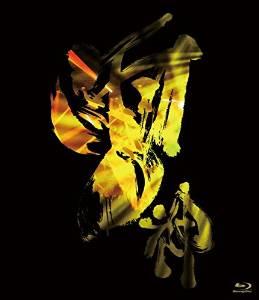 """【早期購入特典あり】雷神雷舞(手ぬぐい""""雷神""""付) [Blu-ray] 陰陽座  新品"""