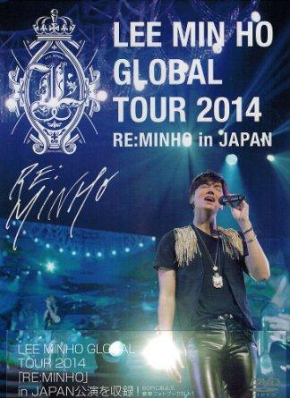 イ・ミンホ グローバルツアー2014 「RE: MINHO」 in JAPAN (DVD-BOX) 新品