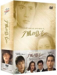 風の息子 SPECIAL DVD-BOX イ・ビョンホン 新品