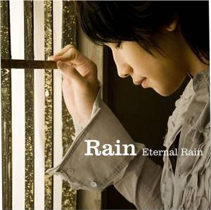 Eternal Rain (完全限定盤)(Tシャツ+DVD付) 新品