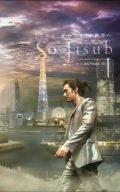 ソ・ジソブ 「ごめん、愛してる」の世界へ -in YOKOHAMA- [DVD] 新品