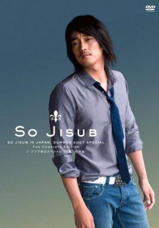 ソ・ジソブ来日スペシャル'07夏―完全版― [DVD] 新品