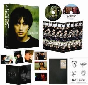 I am GHOST ディレクターズカット(初回生産限定スペシャルパッケージ版) [DVD] ソ・ジソブ  新品