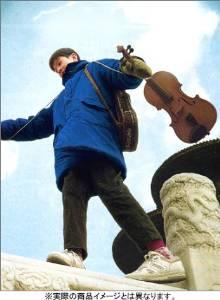 北京ヴァイオリン 特別プレミアム版 [DVD] タン・ユン  新品