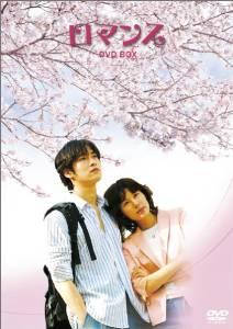 ロマンス スペシャル DVD-BOX キム・ジェウォン 新品