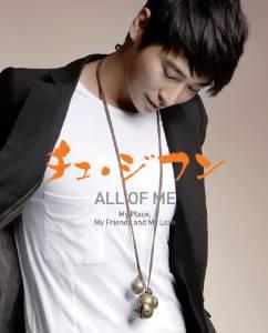チュ・ジフン ALL OF ME-MY PLACE,MY FRIENDS AND MY LOVE [DVD] 新品