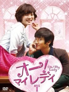 オー! マイレディ BOX1 [DVD] チェ・シウォン  新品
