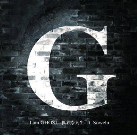 I am GHOST -孤独な人生- ft. Sowelu(DVD付)【初回限定生産盤】 Single, CD+DVD, Limited Edition, Maxi CD 新品