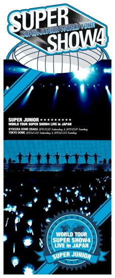 SUPER JUNIOR WORLD TOUR SUPER SHOW4 LIVE in JAPAN (DVD5枚組) (初回限定生産盤) 新品