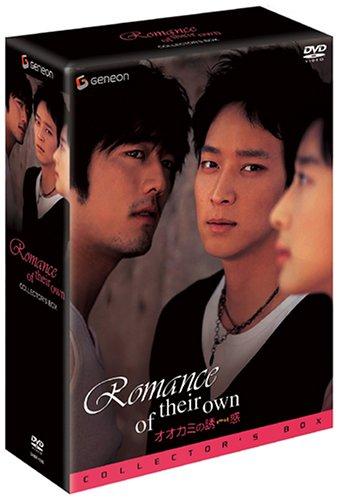オオカミの誘惑 コレクターズBOX(初回限定生産) [DVD] カン・ドンウォン 新品