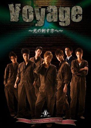 Voyage―光の射す方へ―【DVD】 渡辺大輔 新品